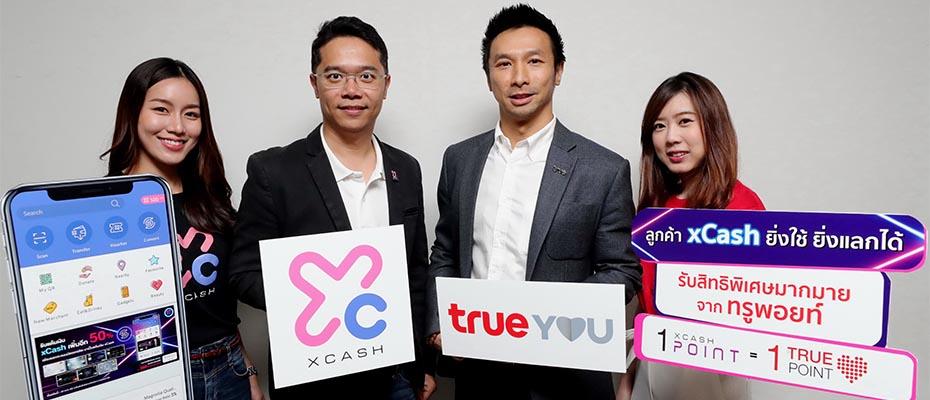 xCash จับมือ TrueYou  เพิ่มพลังการใช้จ่ายให้ลูกค้า ที่ TrueYou และ 7-Eleven