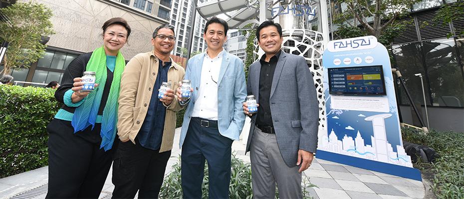 "RISC โดย MQDC นำร่องอสังหาฯ รายแรกของไทย เปิดตัวต้นแบบหอฟอกอากาศระดับเมือง ""ฟ้าใส"" ตอกย้ำแนวคิด 'for all well-being'"