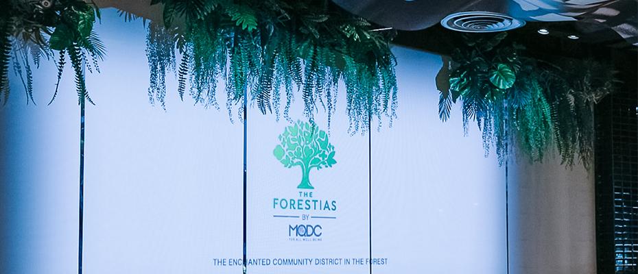 'เดอะ ฟอเรสเทียส์' โดย MQDC จัดแคมเปญ  The Forestias Festive Campaign ฉลองเทศกาลแห่งความสุข