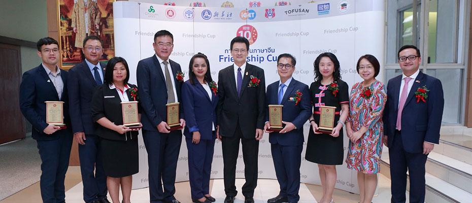 iGET ผนึกกำลังมหาวิทยาลัยจีน จัดการแข่งขัน Friendship Cup  ครั้งที่ 10