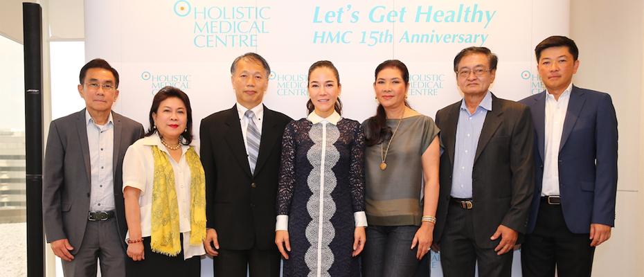 """""""เอชเอ็มซี"""" ชวนคนดัง ให้ไกลโรค ด้วยนวัตกรรม """"NK Cell"""" อันดับ 1 จากญี่ปุ่น"""