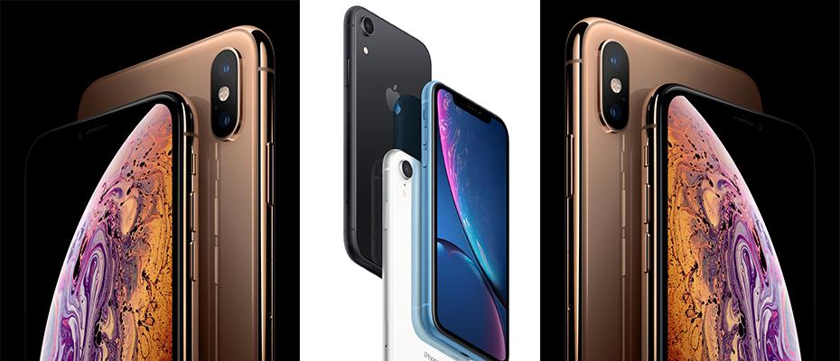 เตรียมพบกับ iPhone XS, iPhone XS Max และ iPhone XR ที่ทรูมูฟ เอช ในวันศุกร์ที่ 26 ตุลาคม 2561 นี้