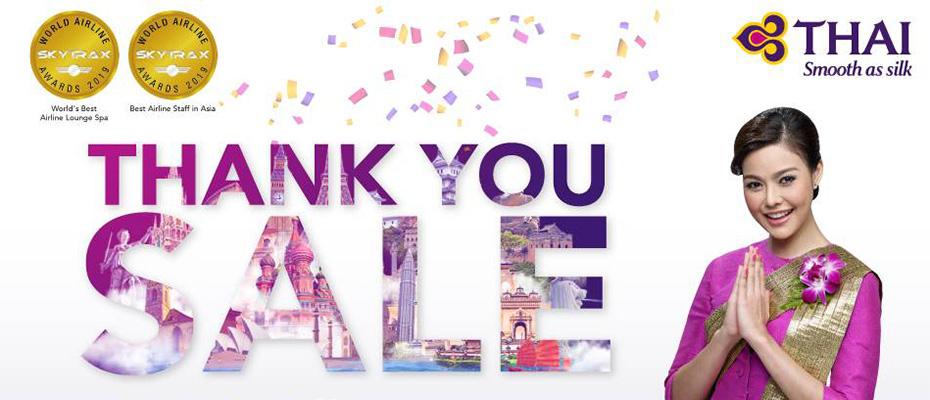 แทนคำขอบคุณจากการบินไทย มอบความพิเศษสุดคุ้มค่า ลด 20% ชั้นประหยัด ทุกเส้นทางระหว่างประเทศ* 2 วันนี้เท่านั้น !