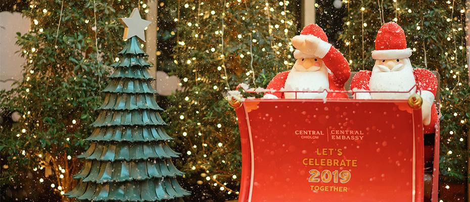 เซ็นทรัล เอ็มบาสซี และห้างเซ็นทรัลชิดลม ชวนร่วมฉลองเทศกาล Let's Celebrate 2019 'Together' กับเหล่ากองทัพซานต้านับร้อย