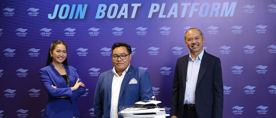 "Join Boat ผนึกพันธมิตรธุรกิจเรือ เปิดตัวอย่างยิ่งใหญ่ในงาน ""Motor Expo 2020"""