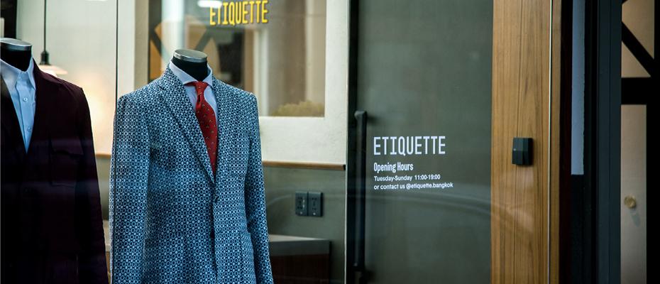 """เผยเสน่ห์สุดเท่ แบบฉบับคลาสสิกสไตล์ """"Etiquette"""""""
