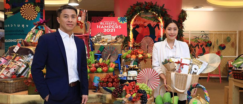 กูร์เมต์ มาร์เก็ต ร่วมสานความสุข ให้สุขยิ่งขึ้น ด้วยกระเช้าปีใหม่คอลเลคชั่นพิเศษ จากชุมชนหัตกรรมไทย