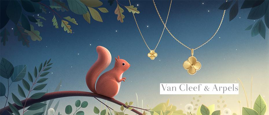 Van Cleef & Arpels | Alhambra คอลเลคชั่นนำโชคประจำเมซง