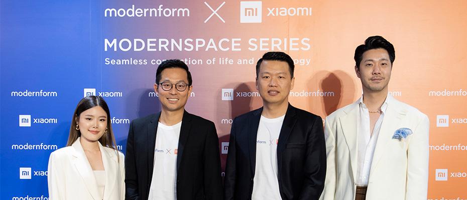 โมเดอร์นฟอร์ม ปรับโฉมแบรนด์ครั้งใหญ่ จับมือ เสียวหมี่ ครั้งแรก! เปิดตัว Modernform x Xiaomi