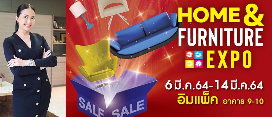 """""""ยูเนี่ยนแพน"""" ปลุกกำลังซื้อช่วงต้นปี ผนึกพันธมิตร250 บริษัทชั้นนำประเดิมจัดงานแรกHome & Furniture Expo"""