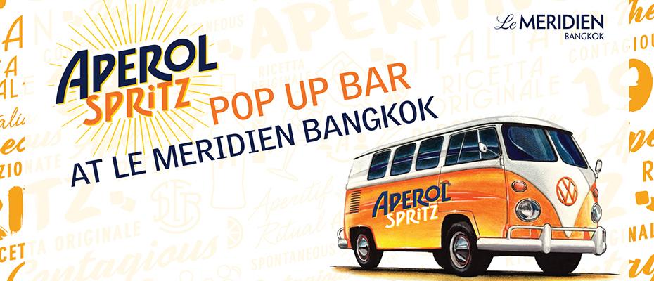 ต้อนรับลมหนาว ในบรรยากาศเอ้าท์ดอร์สุดชิล ที่ Aperol Spritz Pop Up Bar ณ โรงแรมเลอ เมอริเดียน กรุงเทพ