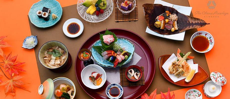ห้องอาหาร ยามาซาโตะแนะนำอาหารชุดพิเศษช่วงฤดูใบไม้ร่วงในประเทศญี่ปุ่น