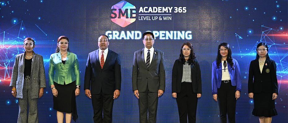 สสว. จับมือ มจพ. เปิดแพลตฟอร์มออนไลน์ SME Academy 365