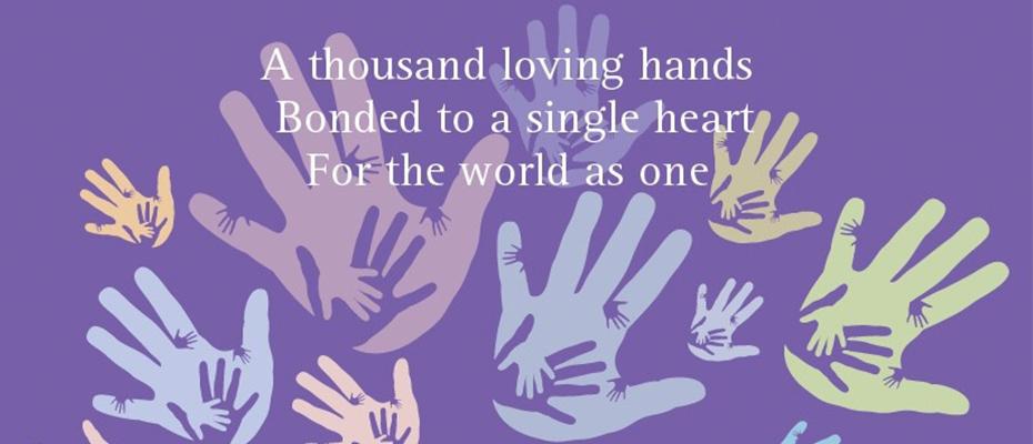 """แม่ชีศันสนีย์ผุดโครงการ""""หัวใจเดียวกันและ1,000มือ แก้ปัญหาความรุนแรงอย่างยั่งยืน"""