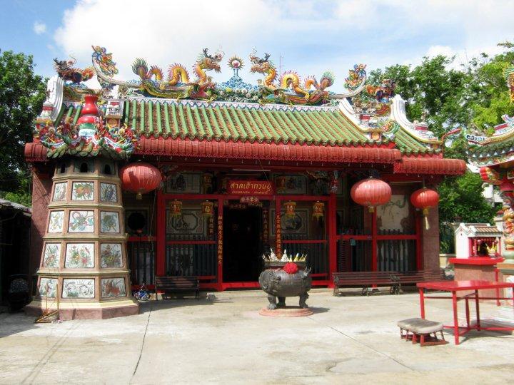 5. ศาลเจ้าพ่อกวนอู (Gong Wu Shrine)