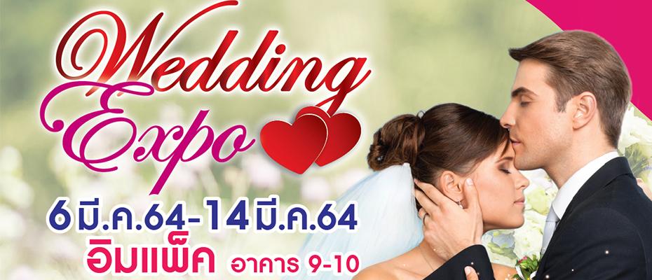 """""""ยูเนี่ยนแพน"""" จับมือ 8 สตูดิโอวิวาห์ชั้นนำจัดงานใหญ่ Wedding Expo เอาใจคู่รัก"""