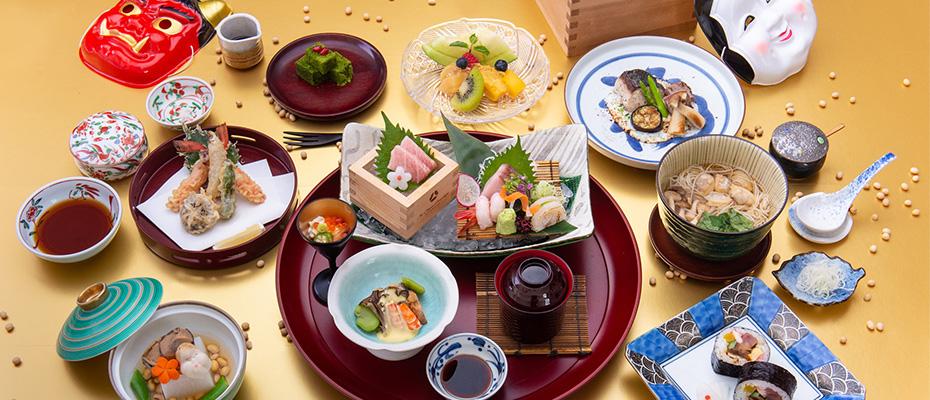 """ห้องอาหาร ยามาซาโตะ จัดอาหารชุดพิเศษเพื่อฉลองเทศกาลปาถั่ว หรือ """"เซ็ตสึบุน"""" ของประเทศญี่ปุ่น"""
