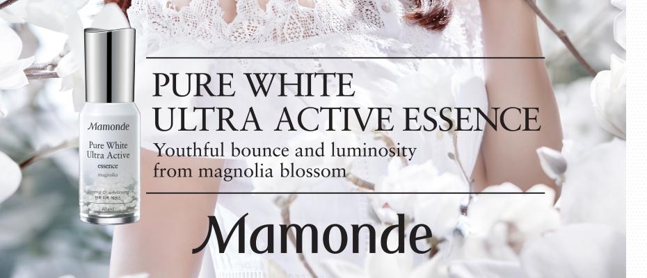 มามอนด์ (Mamonde) ชวนสาวๆ มาปลดล็อกผิวขาวกระจ่างใสไร้กาลเวลา